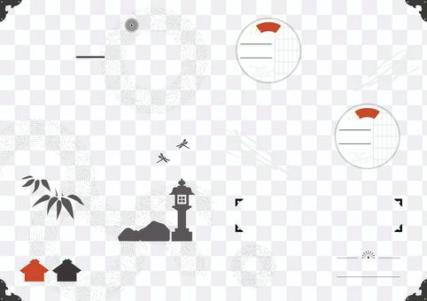 日式標題和框架(Karesanuifu)