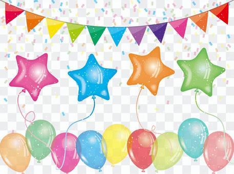 星級氣球派對