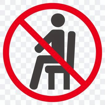 座席使用禁止マーク 透過png
