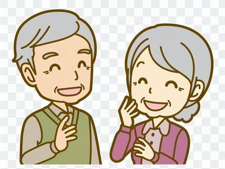 家族:A_老夫婦_笑顔03BS