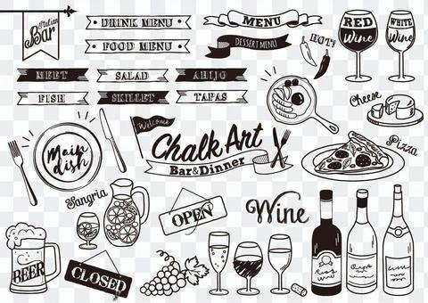 酒吧和晚餐粉筆藝術資料