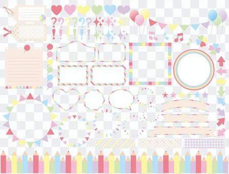 柔和的彩虹框架&圖標集