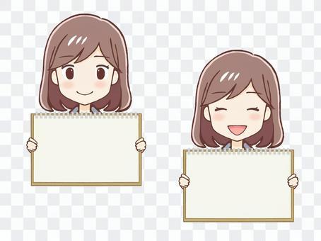 制服女配板2面部表情(上半身)