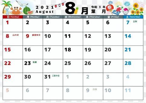 2021-08-週日假期休息的水平插圖
