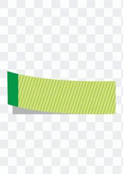 粘纵纹(绿色)