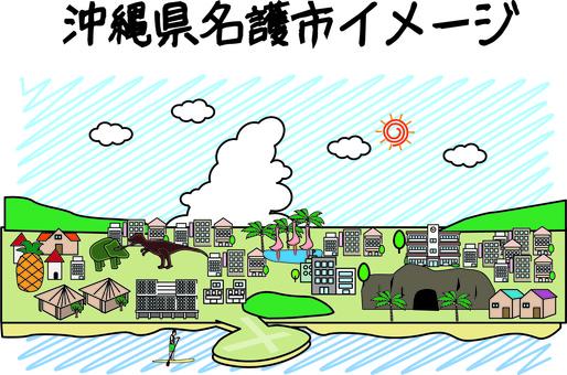 Okinawa Nago City Building Sightseeing Line Drawing