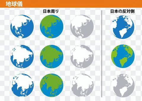地球儀002