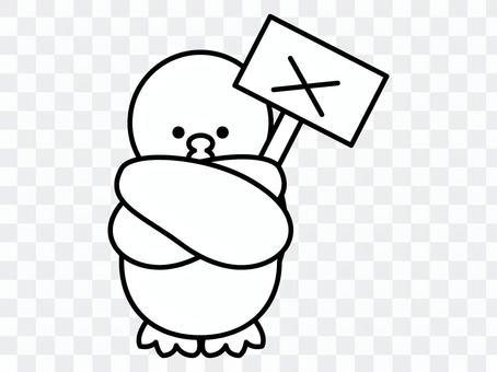 企鵝切成x的姿勢