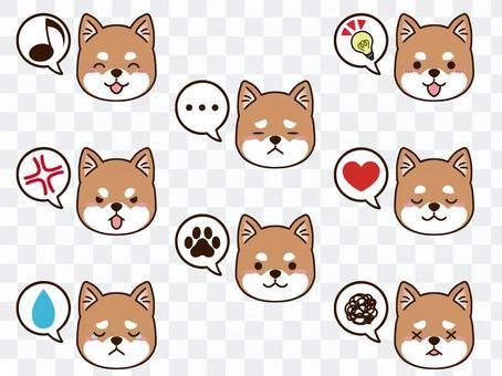 柴犬臉圖標