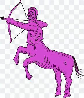 Illustration of Sagittarius