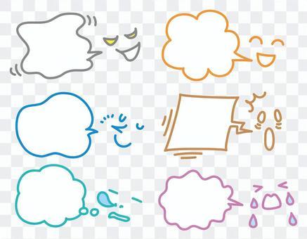手寫的表達各種語音泡沫04