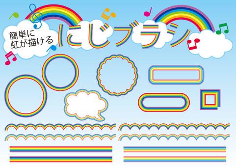 Rainbow brush
