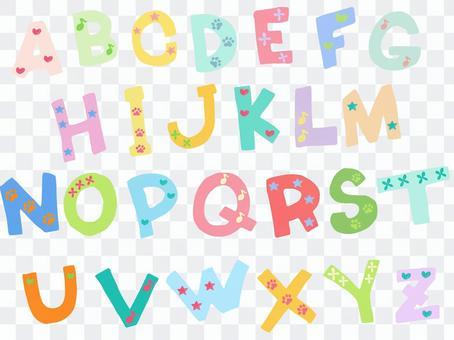 Loose alphabet 2 capital letters