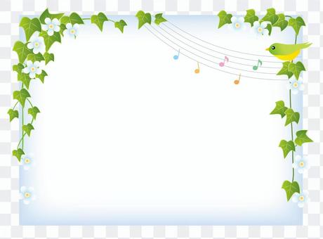 Ivy leaf frame (simple)