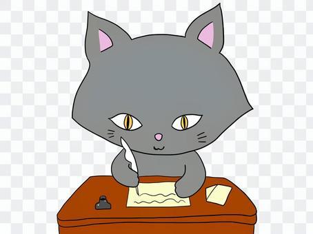 貓寫一封信