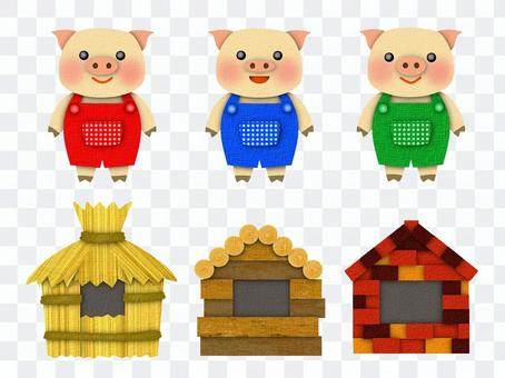 Three little piglets 4 (pasted picture)