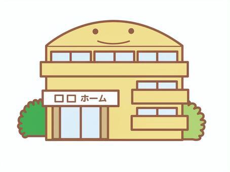 Nursing home / nursing home care facilities