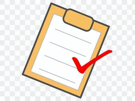 医疗证书黄色对角线检查