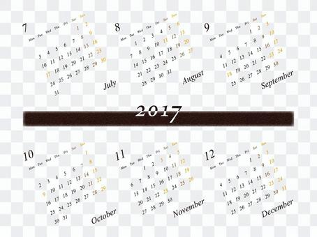 2017年日曆Oshare 2  -  10