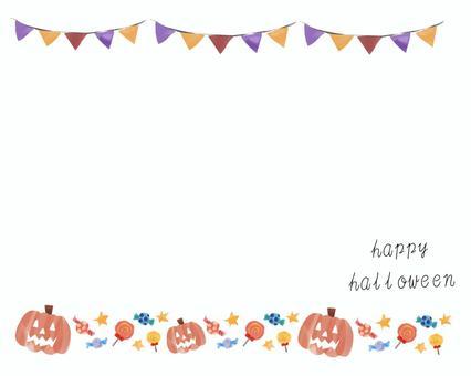 October Event Halloween 5