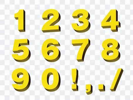 Three-dimensional numeral yellow 1