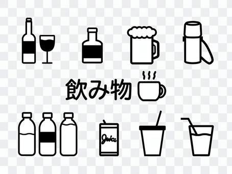 各種飲料套裝
