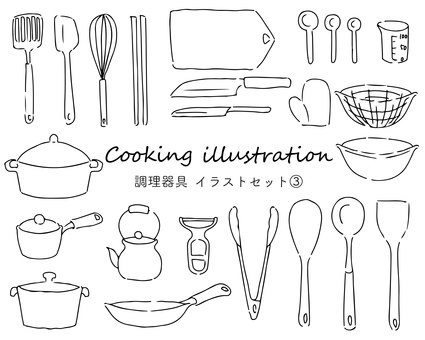 Line drawing illustrations of various cooking utensils