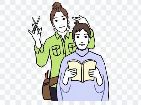 女美容師和男性