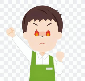 男超市 clerk_guts 姿勢