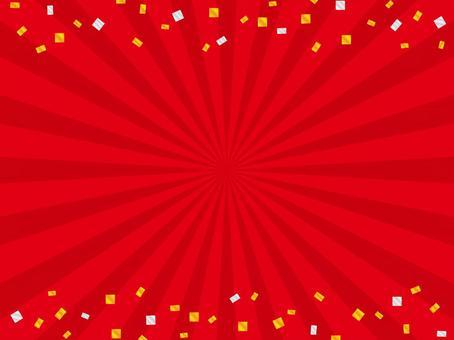 紅色輻形背景(五彩紙屑)