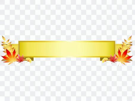 ai秋用飾り付・リボン帯黄色1点