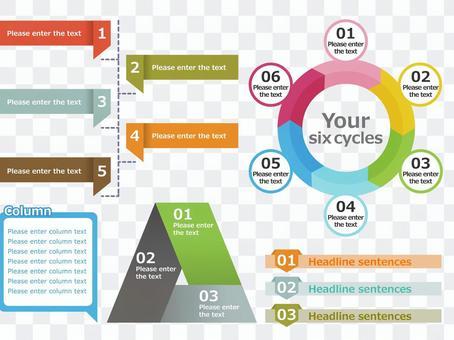 Business template set 1