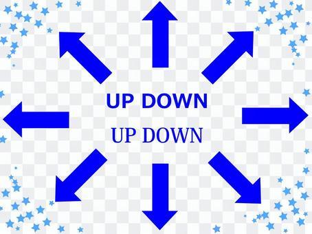 Design Arrows Omnidirectional Blue