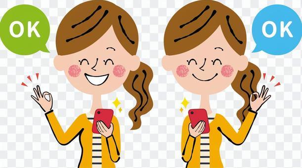 智能手機手機OK氣球女性微笑
