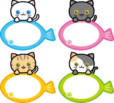 Cat frameset