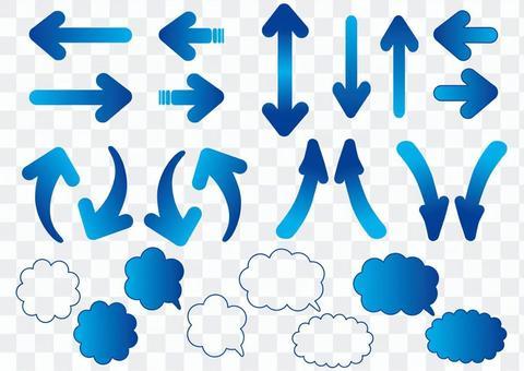 圓箭頭設置藍色