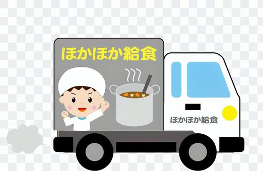 给食运搬车