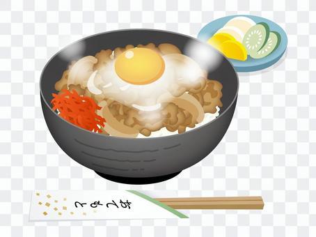 牛肉碗生雞蛋和新鮮香