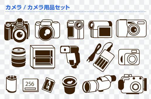 342カメラ/カメラ周辺機器セット