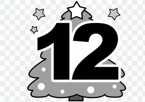 12月2c