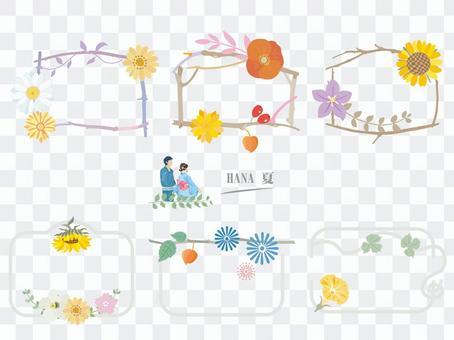 HANA의 프레임 _ 여름 장식 프레임 4