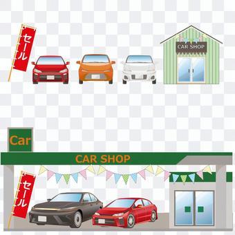 Building Store 5二手車經銷商