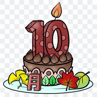 生日蛋糕十月