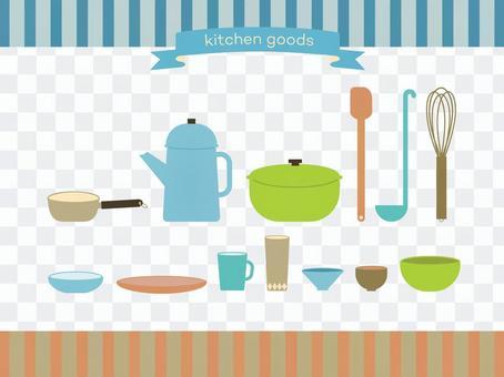 Kitchen Goods 3