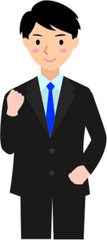 Businessman fist