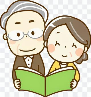 老人一起看書