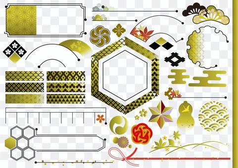 Japanese style title decoration Autumn 9