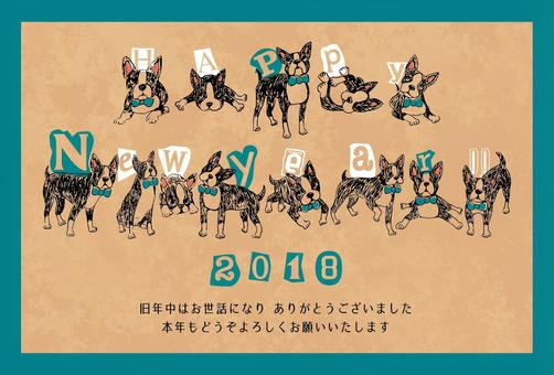 2018 Green New Year's cards Boston Terrier