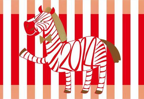 紅色和白色天馬-a