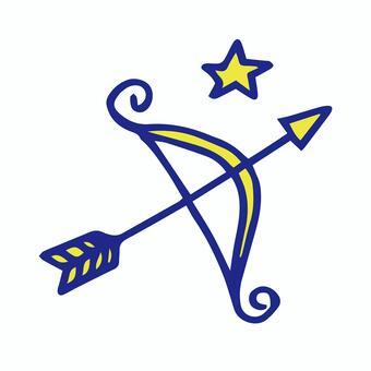 Constellation Sagittarius Yellow